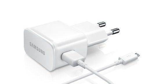 Samsung TA20 Ladegerät Schnelle Ladung AFC 2 A mit 1,5 m USB Kabel für Galaxy S7 Edge/S7/Galaxy S6 weiß